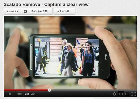 タップするだけで「不要な部分」が消えるカメラアプリがスゲェェエエエ!! もう画像処理ソフトいらないんじゃね?