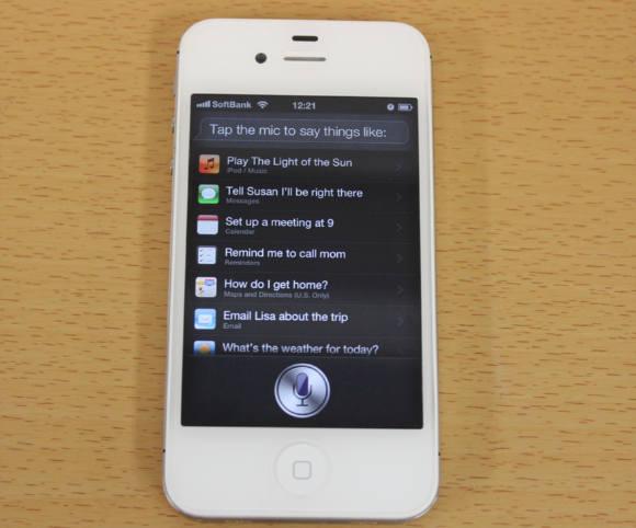 iPhone4Sの音声アシスタント「Siri」日本語版が3月にも発表!? 関係筋がもらす