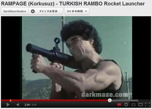トルコのランボーが放つロケットランチャーがショボすぎると話題に