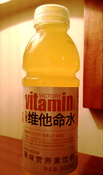 【中国】グラソーのビタミンウォーターだと思ったらパクリ版「ビクトリー・ビタミンウォーター」だったでござる