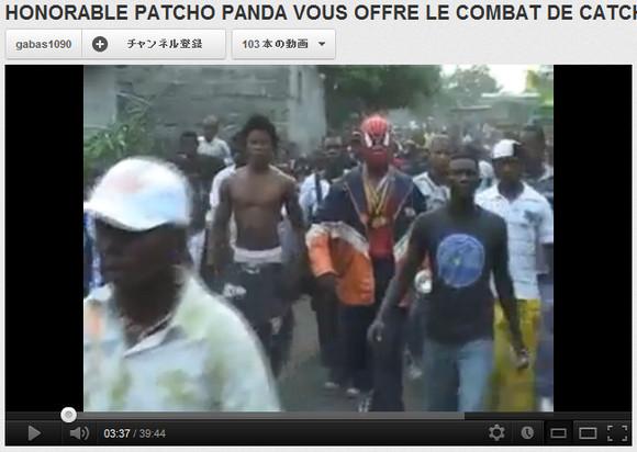 コンゴのプロレス動画がヤバイ! 「村はずれから入場」「試合中ブラバン演奏」「本物のヒョウ皮マスクマン」など