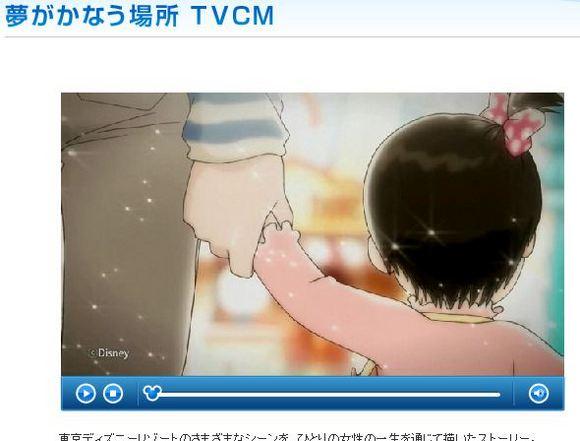 1人の女性を描いた東京ディズニーリゾートのCMが世界で大絶賛! 海外ユーザー「美しいコマーシャルだね」