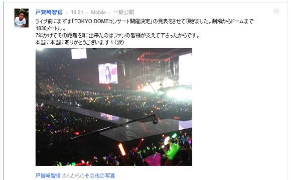 AKB48解散か!? 東京ドーム公演決定でファンからは心配の声が続出