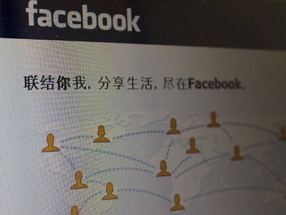 使えないのに? Facebookアプリ開発者は中国が一番多いことが判明