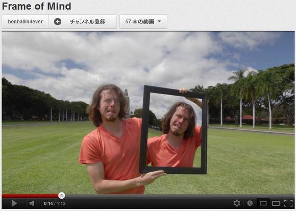 これはナイスアイデアすぎる! 手に持った写真と自分を一体化させていく動画がハマっちゃうほど面白い