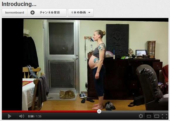 「パパママはあなたが生まれてくるのを心待ちにしていたんだよ」 妊娠9カ月間を90秒にまとめた動画がとっても素敵