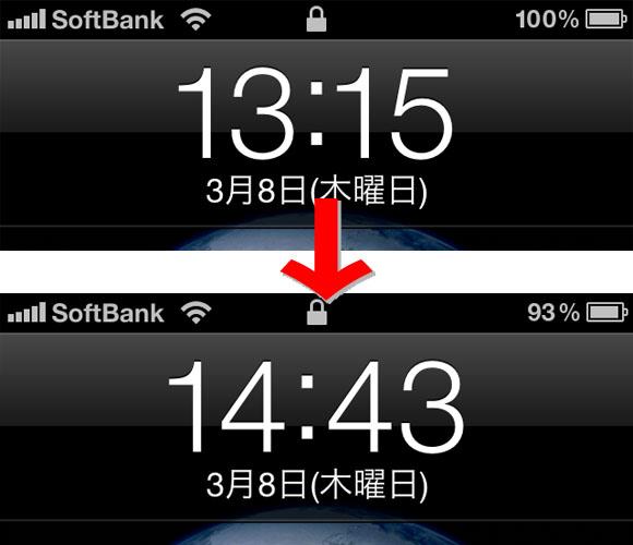 iOS5.1更新でバッテリーの表示がおかしくなる!? 1時間以上動画再生しても90パーセントを切らない