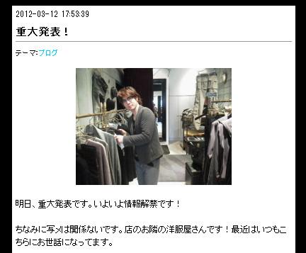 川越達也シェフが歌手デビュー決定!! ネットユーザー「照英と歌ってほしい」