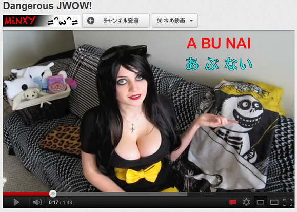 セクシーすぎる爆乳アメリカ娘の日本語レクチャー動画が相変わらず大人気