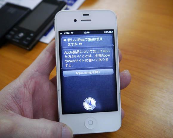 新しいiPadで音声アシスタント「Siri」は使えません!! その理由について