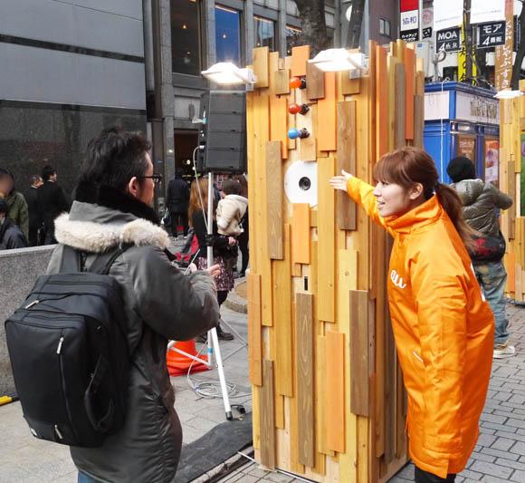 新宿で一瞬にして自分をキモ可愛くできるマシーンが今週日曜まであるぞ!見逃すな!