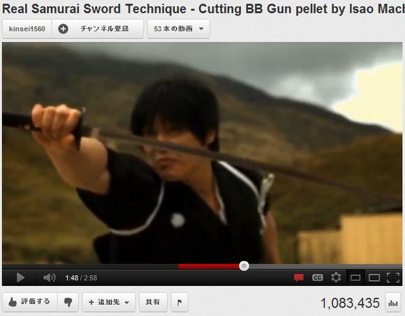 【神業動画】飛んでくるBB弾を日本刀で真っ二つにする居合いの達人がマジですごい!