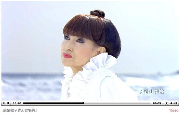 未婚の黒柳徹子さんが純白ドレスで「ゼクシィCM」に登場! ネットユーザーからは賛否の声