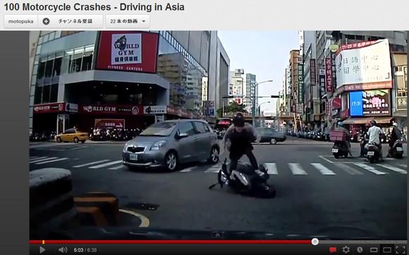 【衝撃映像】台湾バイク事故100連発 / 死亡者なし