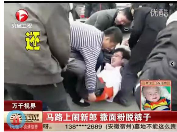 【世界不思議習慣】中国では花婿は路上でズボンを下ろされる