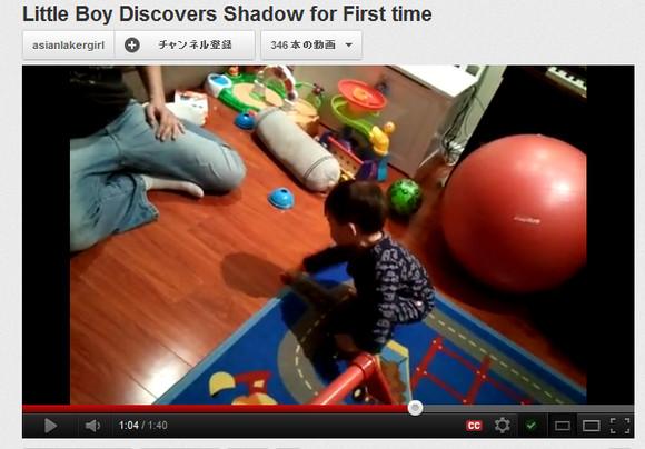 「君はだぁれ?」自分の影に初めて気がついた1才児の反応がカワイイ!