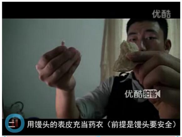 【革靴ゼラチン・毒カプセル事件】中国人「カプセル薬は怖いから薬を肉まんにつめたアル!」
