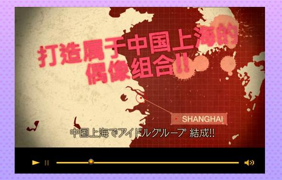 中国でAKB姉妹ユニット「SNH48」が誕生するよ!! / 中国人「うまくいかないだろう」「中国女子にカワイイ系アイドルは無理」