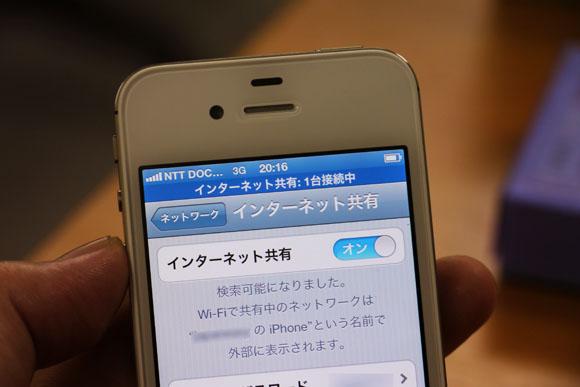 【悲報】ドコモから iPhone は出ない / ドコモ社長「iPhoneはドコモが目指すモデルとは相反する」