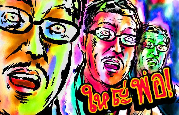 『ビッグダディ』が番組パロディに「イメージが悪くなる」と激怒! ネットの声「誰も気にしちゃいねぇー」