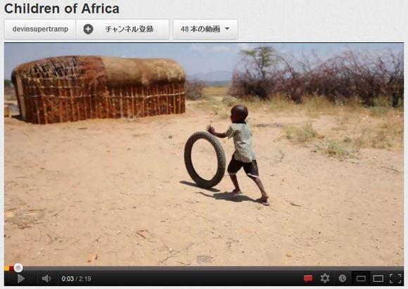 この笑顔を世界に広げたい! 元気と希望がいっぱいもらえる「アフリカの子どもたちの笑顔」動画