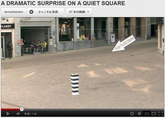 ベルギーに設置された「ドラマボタン」が世界で爆発的な人気を博す! ネットの声「うちの国でもやってくれ!」