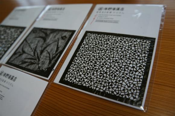 世界で大注目のデザイン海苔(Design NORI) / その仕掛人にインタビューしてみた