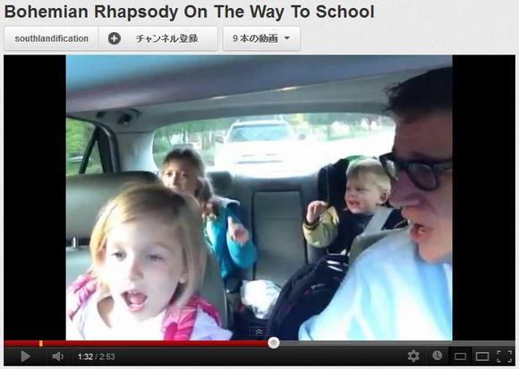 毎朝『ボヘミアン・ラプソディ』を一緒に歌う家族が世界の憧れの的に! ネットの声「史上最もクールな家族」