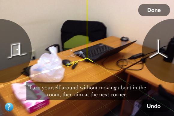 iPhoneのカメラで部屋を撮影すると平面図ができちゃう無料アプリ「MagicPlan」がスゲーッ!