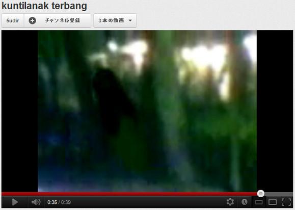 【衝撃映像】白い服を着た謎の女性が「ビュッ!」っとイカのようにすっ飛んでいく映像