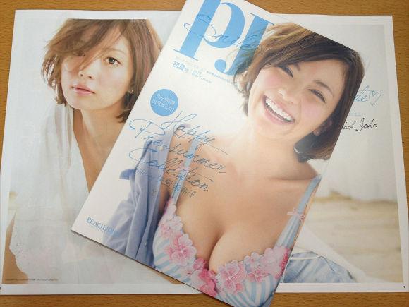 人気モデル矢野未希子が「ピーチジョン」で下着撮影に挑戦! やっぱめちゃめちゃスタイル良かった