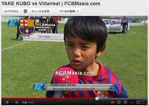 スペインで大活躍する天才日本少年に世界サッカーファン大興奮! 海外ユーザー「大空翼は存在していた!」