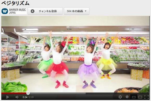 独特の世界観を見せる日本の「ベジタリズム」動画が世界を魅了! 海外ユーザー「死ぬほど可愛すぎる」