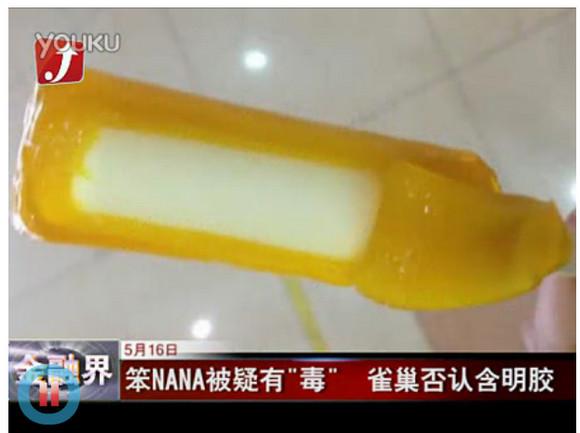【食の安全】中国で室温で24時間放置しても全く溶けないアイスクリームが発見されたと騒ぎに
