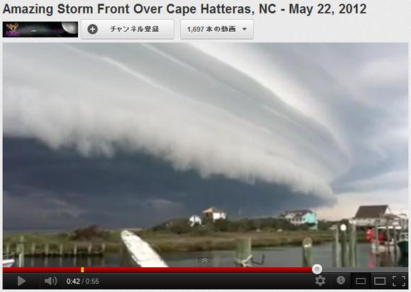 【衝撃映像】空中に浮かぶ超巨大UFO母艦のような雲が激写される