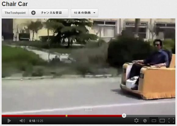 【衝撃映像】ドライブしていたらソファが隣の車線を走っていたでござる