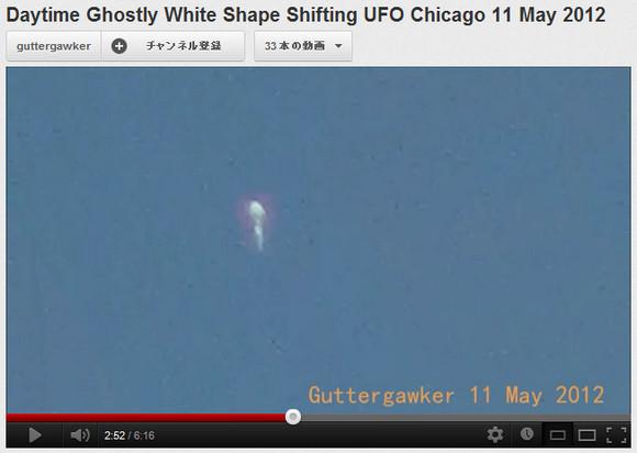 【衝撃UFO動画】米シカゴで幽霊のようなUFOが激写される