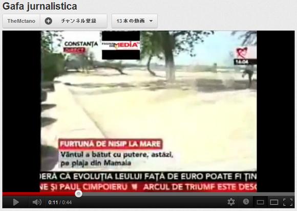これはひどい! ニュース番組でヤラセの「砂嵐」を作ってる瞬間がバッチリ映り込み非難の嵐