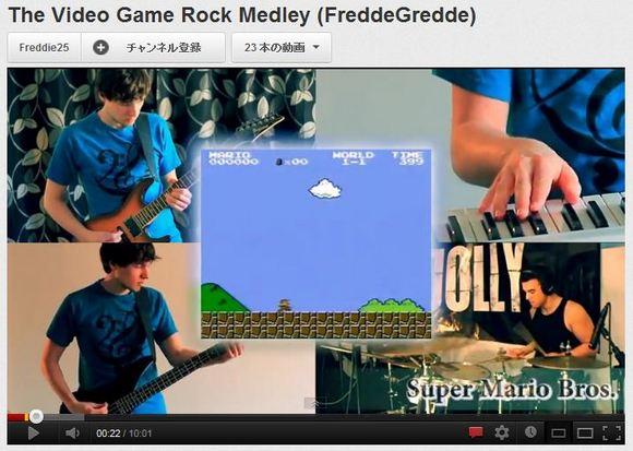 これはテンション上がる! 名作ゲーム音楽34曲を一挙に集めたロックメドレー動画がアツすぎる!