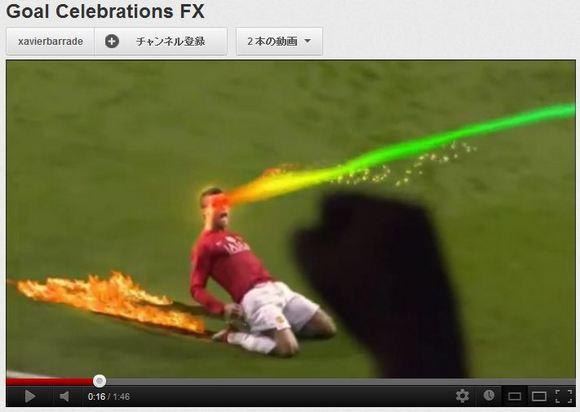 やっぱり笑っちゃうんだよな~! くだらないけどついつい笑ってしまうサッカー選手のゴール喜び動画