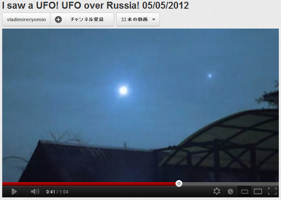 UFOよりも珍しい!? 謎多き自然現象「ボール・ライトニング」が映像として激写される / 光の玉が大空を自由に駆け巡る!