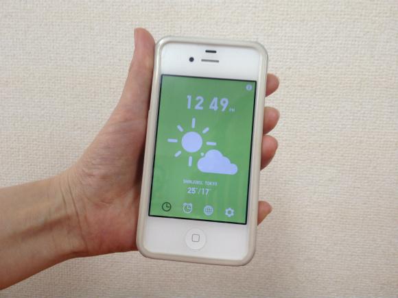 【無料】 コーネリアス&菅野よう子が音楽提供! ユニクロの目覚ましアプリを早速使ってみた!