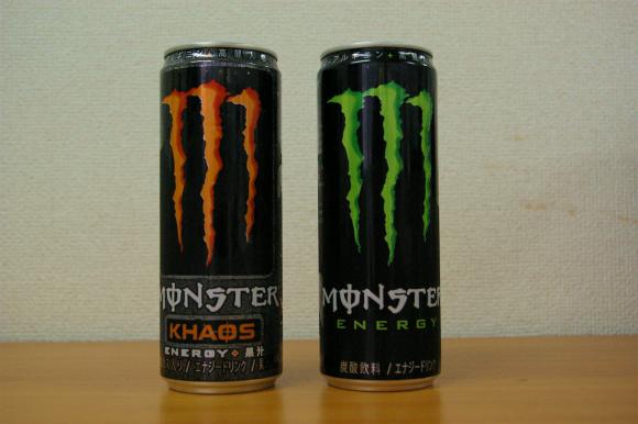 【エナジー速報】ついにアメリカNo.1怪物系エナジー飲料『Monster Energy(モンスターエナジー)』が日本上陸!