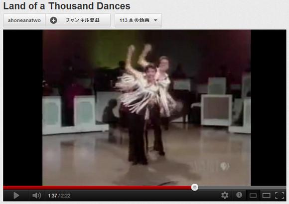 これはダサい! 約30年前に撮影されたダンスの動きがヤバイと話題に
