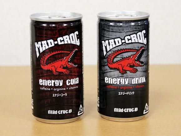 【エナジー】フィンランドうまれのマッド系エナジードリンク『MAD-CROC(マッドクロック)』が日本上陸 / カフェインは1缶で95mg!
