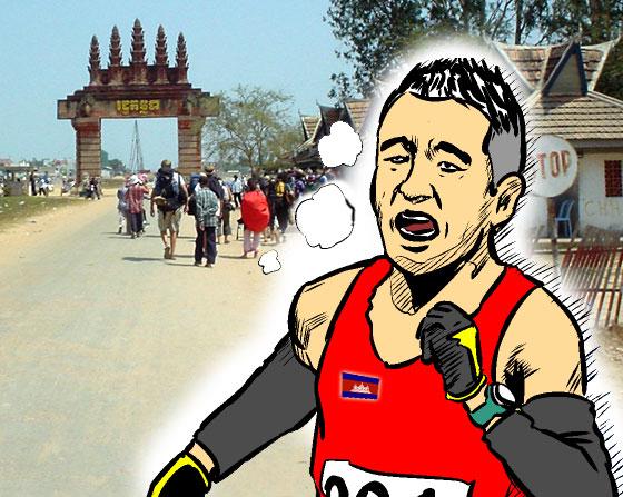 五輪不可の猫ひろしに『24時間テレビ』100キロマラソンの噂 / ネットユーザー「就労ビザあるの?」「ビザを取れよ」