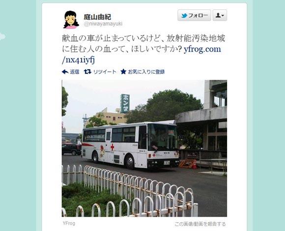 桐生市議会議員が「放射能汚染地域に住む人の血って、ほしいですか?」と衝撃発言 / 事務局「検討し対処する」