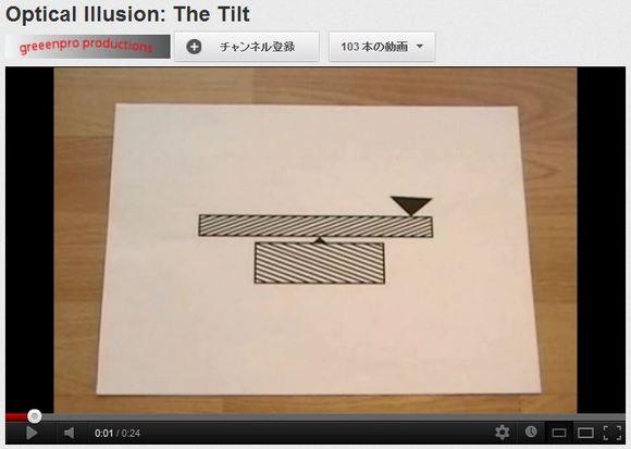 実はこの長方形傾いていません! 目の錯覚をとても分かりやすく実感させてくれる動画がオモシロイ!