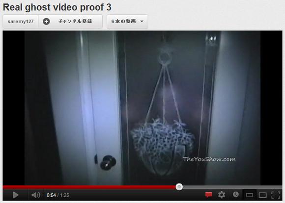 作り物だとしても怖い! 1000万回以上も再生された激コワ動画「キッチンストッカーに潜む少女」