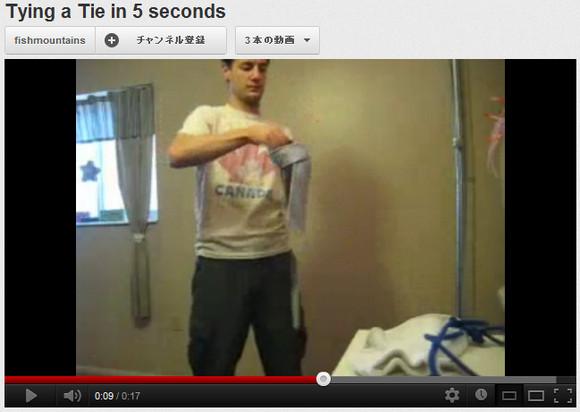 【ハウツー動画】わずか5秒でネクタイを結ぶ方法
